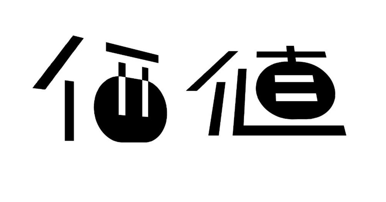 スクリーンショット_2018-12-19_19
