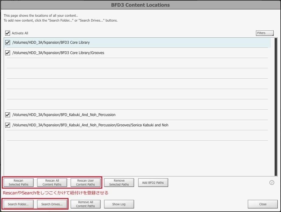 BFD3と拡張音源 奮闘記|minanote|note