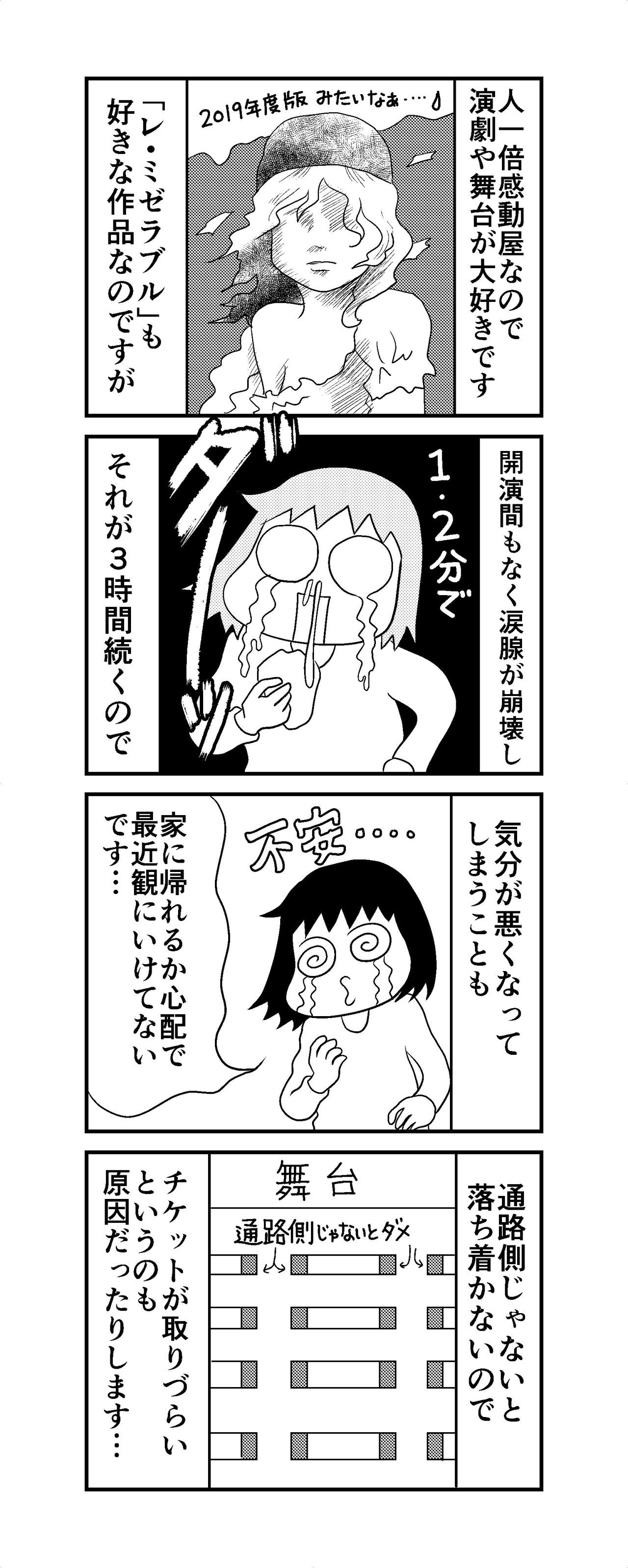 HSP_11_20完成_008