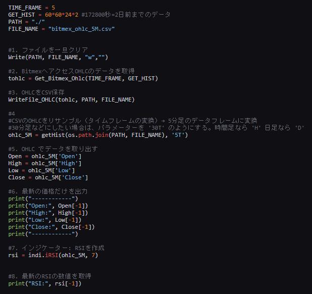 Python Bitmex
