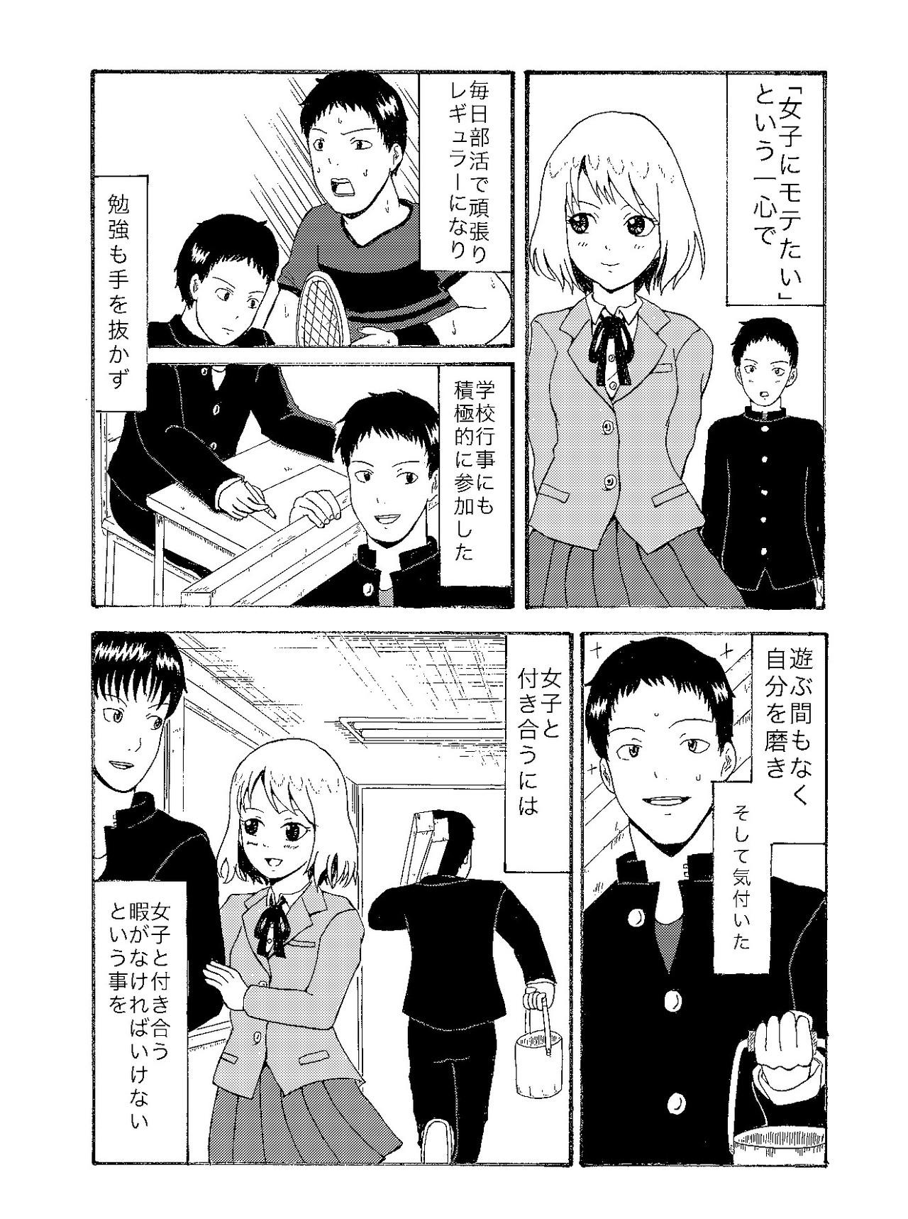 コミック__2_