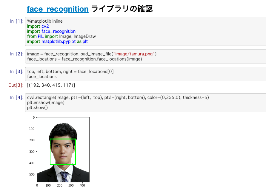 Deep Face Recognition: A Survey まとめ|たむこう|note