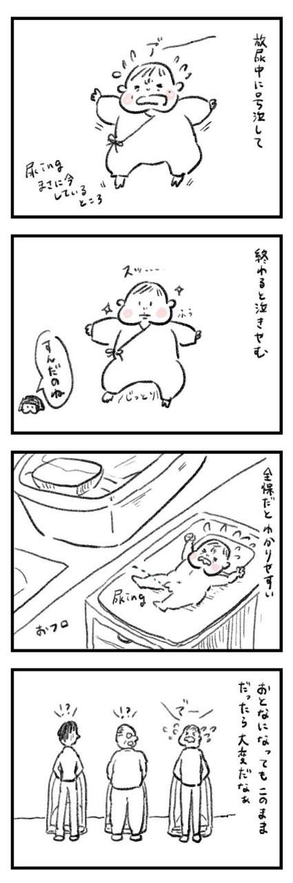 #育児絵日記 #育児漫画  #育児