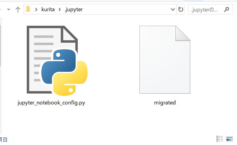 Windows環境にdocker入れてJupyter環境作ろうとして苦悩した話