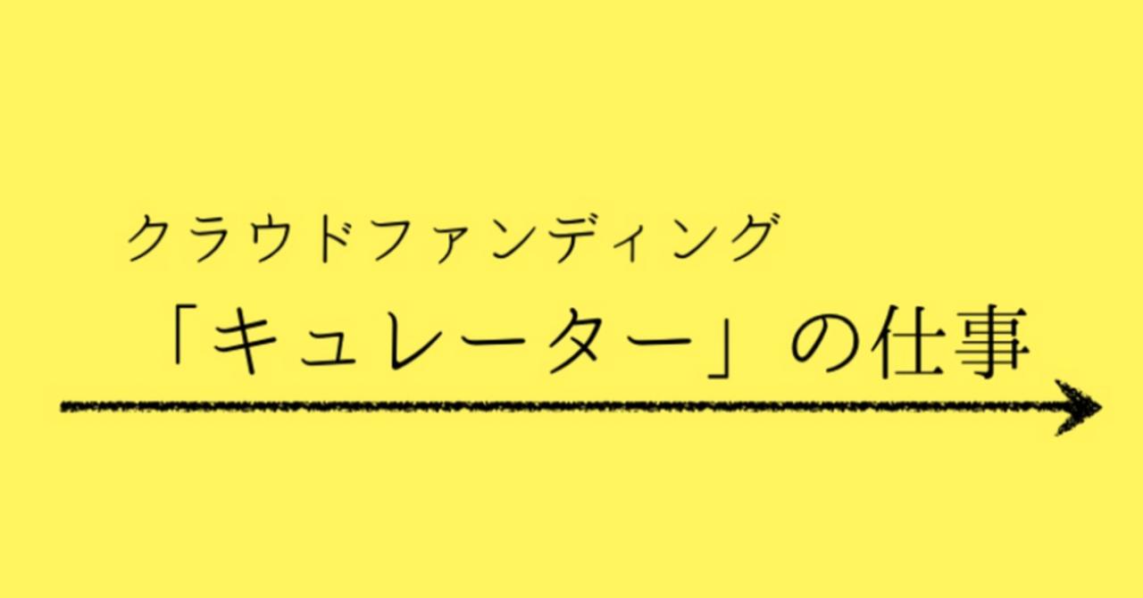 スクリーンショット_2019-01-17_8