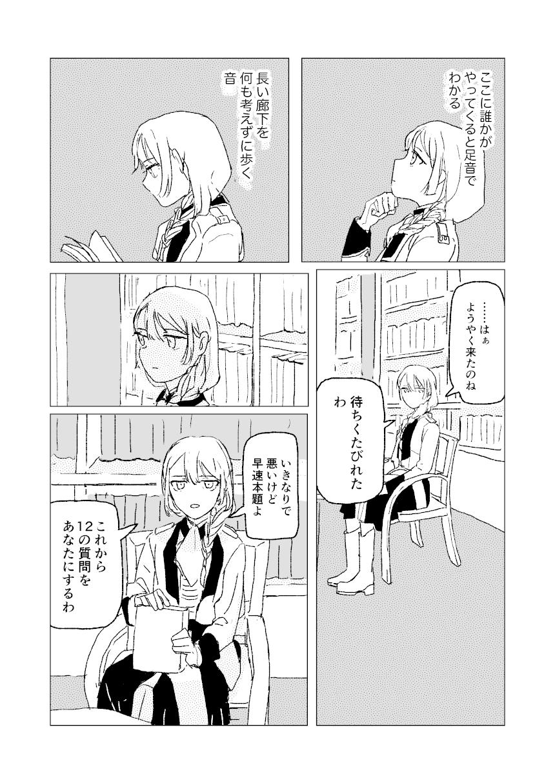 エス_出力_001