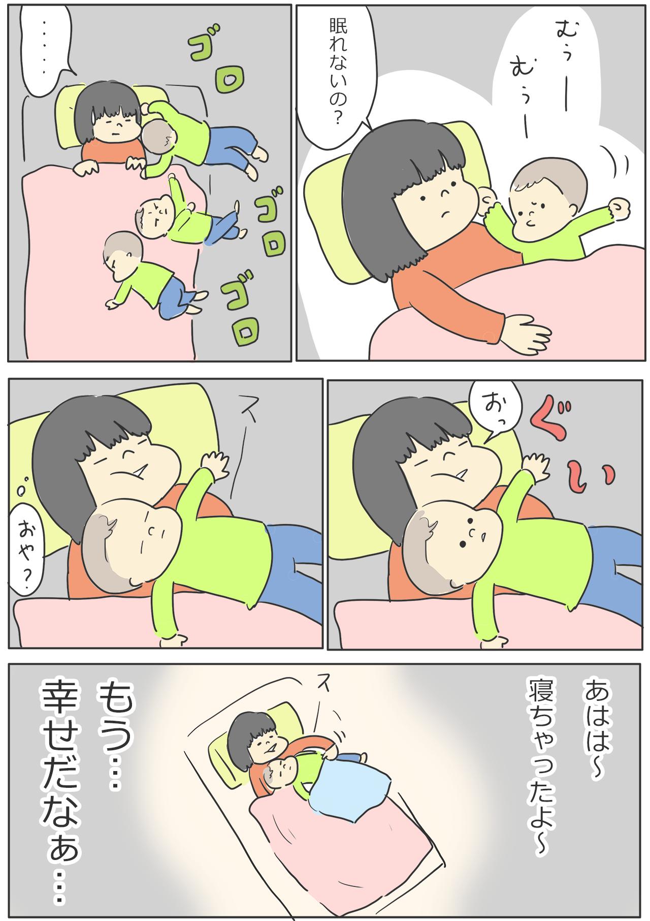 05ゴロゴロ寝