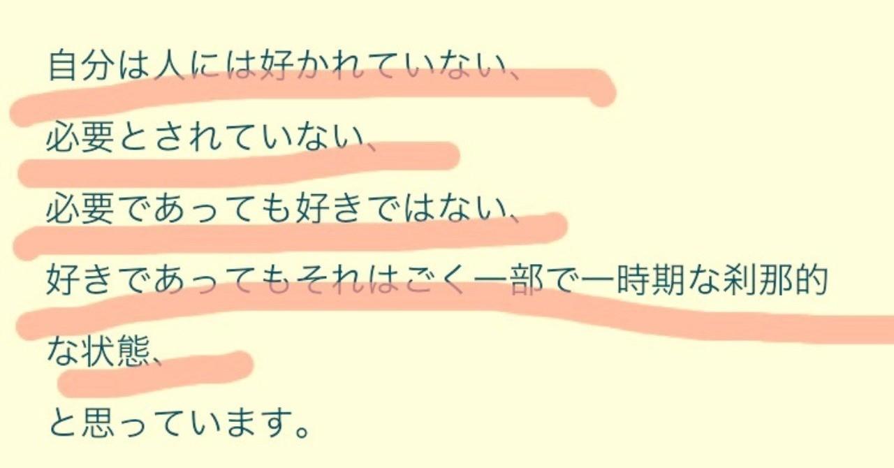 写真_2019-01-30_18_23_42