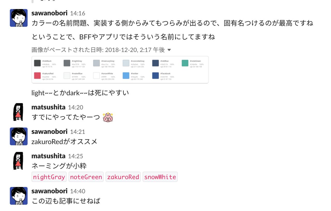 スクリーンショット_2019-02-01_12.35.11