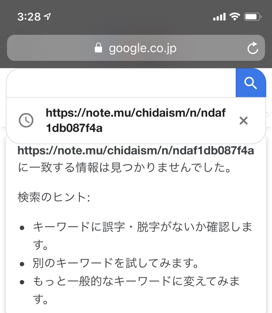 検索 できない 画像 google