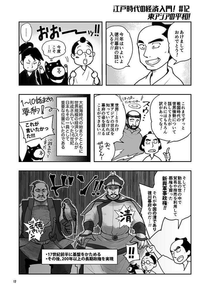 本文_012
