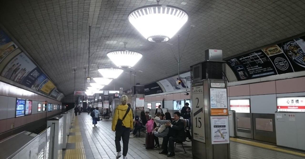 20180402_心斎橋駅02